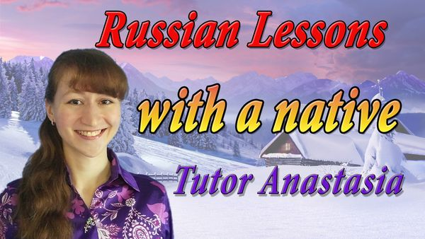 Native Russian Tutor Invites YOU to Take Russian Lessons on Skype