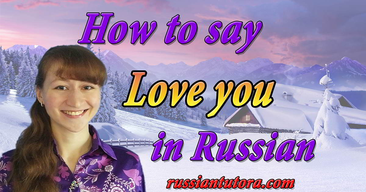Love In Russian Site