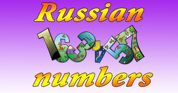 Learn Russian numbers