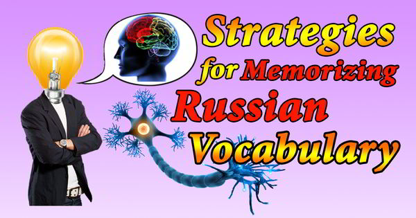 Strategies for Memorizing Russian Vocabulary