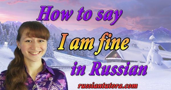 I am fine in Russian