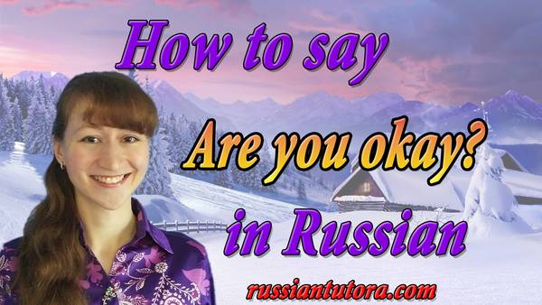 are you okay in Russian