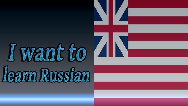 Before-How to say I want to learn Russian in Russian