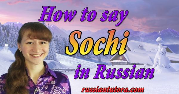 SochI in Russian