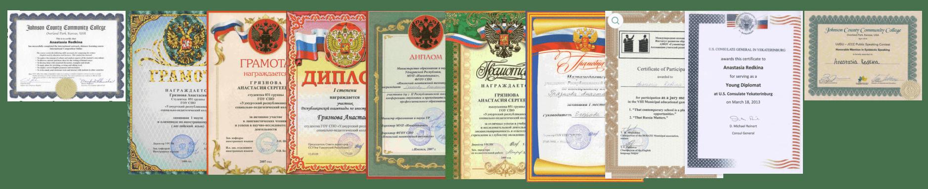 Russian Tutot Diplom