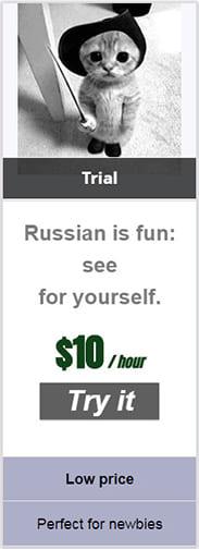 Trial mini    - Russian lesson prices